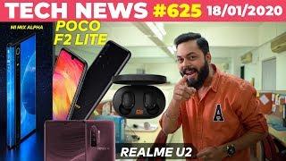 PocoF2 Lite Spotted,Realme U2 Confirmed?,Mi MIX Alpha India Launch,Mi TWS Lite,HONOR 9X Sale-TTN#625