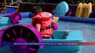 Yvelines | Des activités nautiques pour toute la famille à Bougival