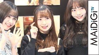 アイドルグループ「SKE48」の高柳明音さんが2月22日、東京都内で開催中の同グループのシングル「ソーユートコあるよね?」発売記念写真展「ちゅりかめら展 IN WONDER ...