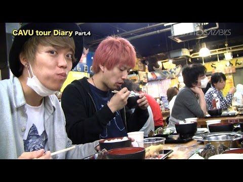 CAVU tour Diary Part.4 / 04 Limited Sazabys