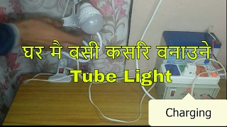 How to connect 12 volt inverter nepal