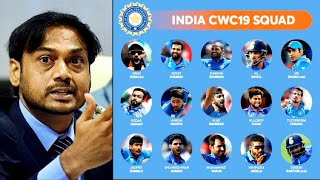 India World Cup squad Announcement: 15 Members Squad for World Cup 2019 | ICC World Cup