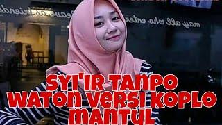 Download SYIIR TANPO WATON versi KOPLO MANTUL