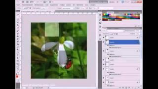 Видеоурок: Photoshop Эффект разрезанной картины