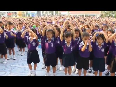 การแสดงวิสัยทัศน์ประกอบท่าทางของนักเรียนโรงเรียนไทยรัฐวิทยา95 (วัดโพธิ์ทองบน)