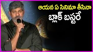 Jagapathi Babu Sensational Comments On Boyapati Srinu | Jaya Janaki Nayaka Movie Logo Launch
