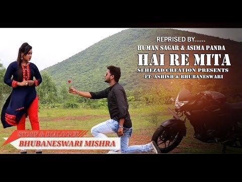 HAI RE MITA  Reprised by HUMAN SAGAR & ASIMA PANDA  ft-Ashish  Rakhi special Odia new song   SEHEZAD