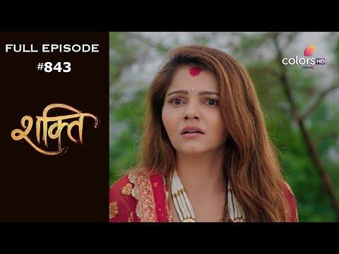 Shakti - 19th August 2019 - शक्ति - Full Episode