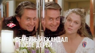SportMovie | Семейный скандал после дерби: ЦСКА vs Спартак