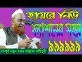 নিউ ফ্যাশনের মহর | New Bangla Waz | Allama Nurul Islam Olipuri #Olipuri_ Media #Waz