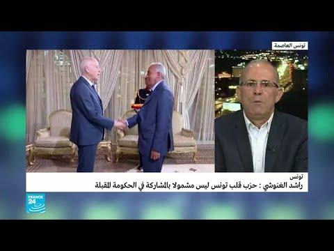 تونس: الحبيب الجملي يبدأ مشاورات تشكيل الحكومة  - نشر قبل 1 ساعة