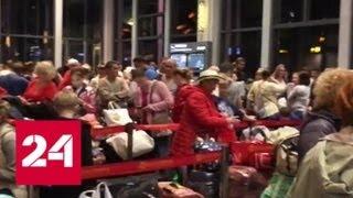 Некоторые клиенты 'Жемчужной реки' отказались от последнего эвакуационного рейса - Россия 24