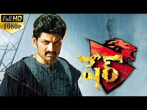 Sher Latest Telugu Full Length Movie | Kalyan Ram, Sonal Chauhan | Latest Telugu Movies