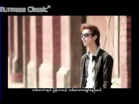 Thu Nge Chin Achit - So Tay