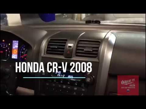 HONDA CR-V 2008,демонтаж магнитолы./CR-V car radio remove