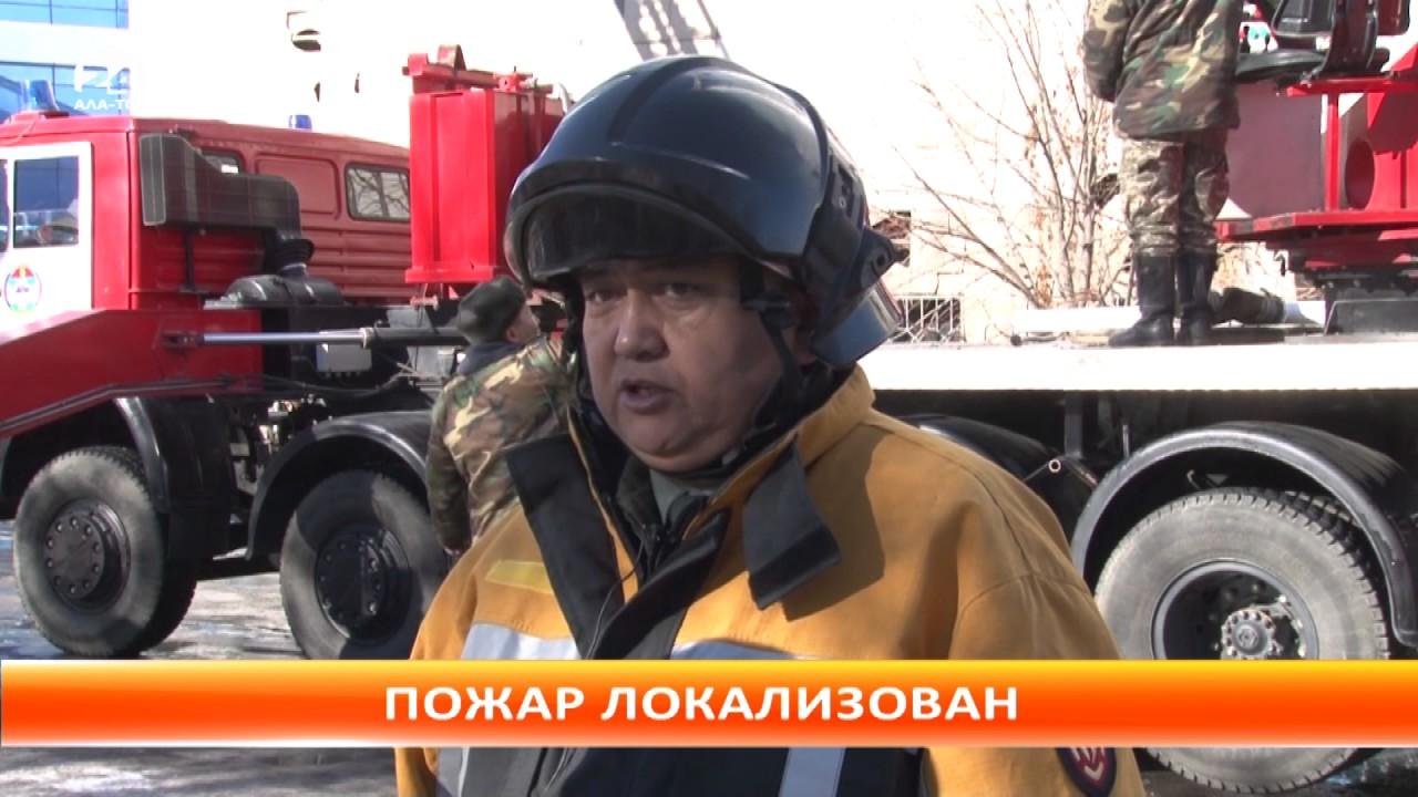 Пожар в Бишкеке: сгорела церковь и частная школа ...