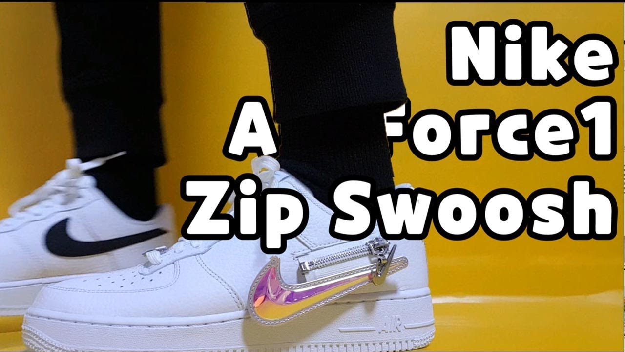 Nike Air Force 1 Low Zip Swoosh unboxing/Nike Air Force 1 '07 on feet review/nike af1 low