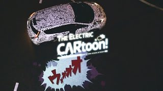 The Electric CARtoon - Driving School at Night