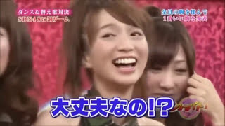 Popular Japanese Game Show FUNNY!!! Japanese Prank Show #2