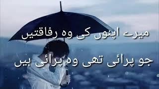 Mere meherban sad whatsapp status