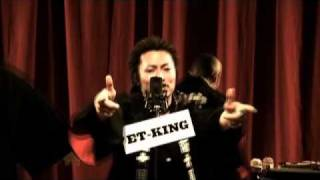 Music video by ET-KING performing ドーナッツ . (C) 2006 UNIV...