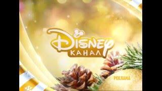 Disney Channel Russia - Continuity 25.12.2015