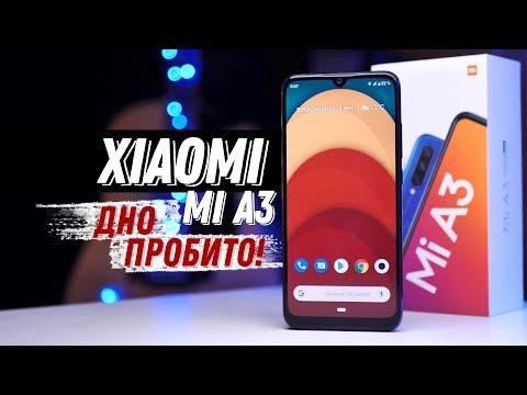 Странный Xiaomi Mi A3 - когда MIUI лучше!