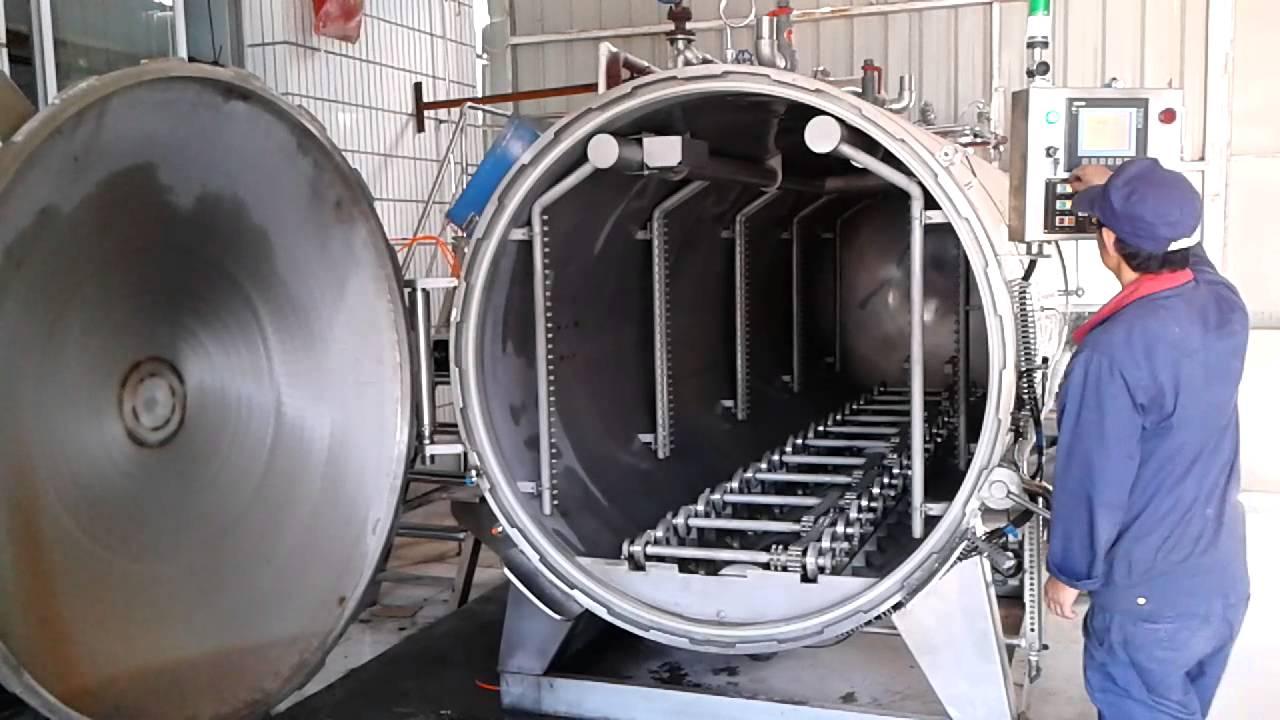 steam retort operation - YouTube