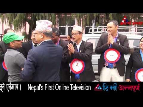 यसरी छानिँदै छ नेपाल बार एसोसिएसनको नयाँ नेतृत्व || Nepal Bar Association Election