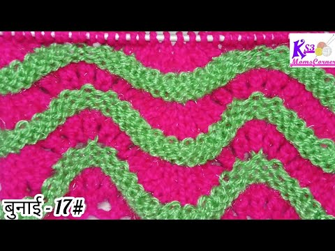 Wave Knitting Easy Two Color Knitting Pattern In Hindi Two