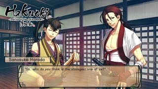 Download Hakuouki Zuisouroku - Who is the strogest ? Mp3