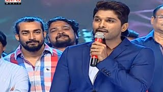 Allu Arjun Speech @ S/o Satyamurthy Audio Launch Live || Trivikram, Samantha Video