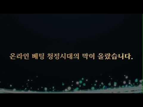 인플레이게임 합법스포츠토토 무료픽 축구분석 사설토토 손흥민 베팅 놀이터 가족방