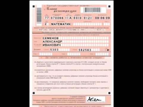 пример заполнения бланков по егэ по русскому языку - фото 7