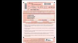 видео Бланки ответов и регистрации ЕГЭ 2016: правила заполнения