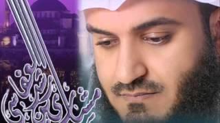 الشيخ مشاري العفاسي سورة يوسف مميز جداً