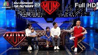 ซูเปอร์หม่ำ | คิง ณภัทร | Muay Thai Live | ร.ร.ธนบุรีวรเทพีพลารักษ์ | 16 เม.ย. 62 Full HD