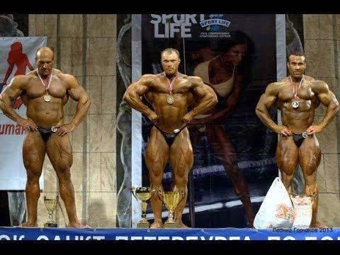 25-Й Открытый Кубок Санкт-Петербурга - бодибилдинг мужчины +100 кг (HD)