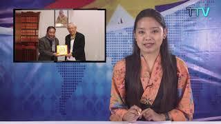Tibet This Week - 18 January, 2019
