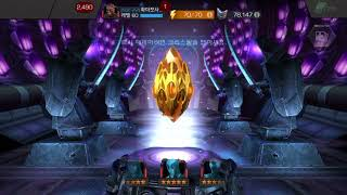 5 STAR CHAOS CRYSTAR OPEN - Marvel Contest of Champions