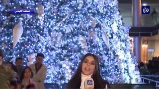 النشرة الجوية الأردنية من رؤيا 1-12-2019 | Jordan Weather