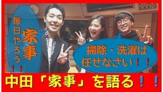 お笑いコンビ「オリエンタルラジオ」の中田敦彦が妻、福田萌の第二子里...