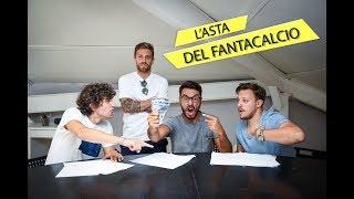 L'ASTA DEL FANTACALCIO 2017 - PARODIA
