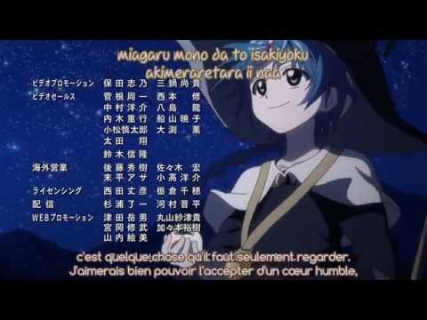 Magi:The Kingdom of Magic Ending 1 Lyrics (Vostfr)
