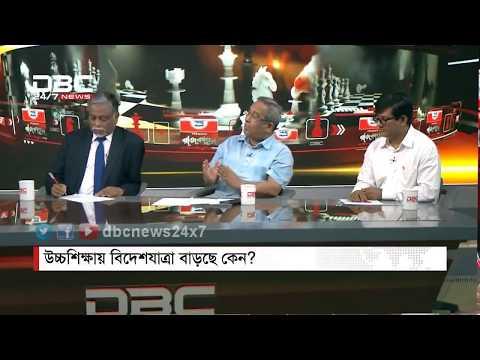Study in Malaysia and overseas talkshow DBC TV news