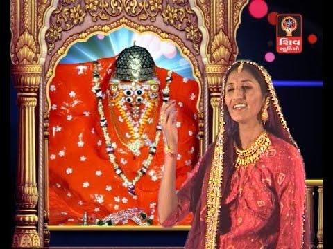 DJ-Ler Karave Bhai-Ashapura Madi Ler Karave Bhai-Ashapura Maa No Ful Gajro-Gujarati DJ Garba Song-HD