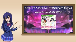 love live school idol festival with thumbs anone ganbare master