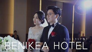 [본식dvd] 베니키아호텔 서산 / 슈가스팟