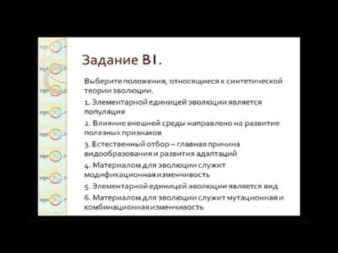 Биология. 11 класс, 2015. Подготовка к ЕГЭ по основным предметам от EGE70