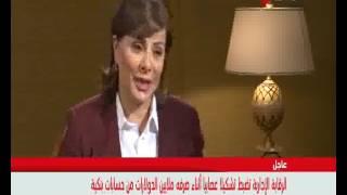 فيديو.. ميشال عون: جامعة الدول العربية تحتاج أن تستفيق من سباتها العميق